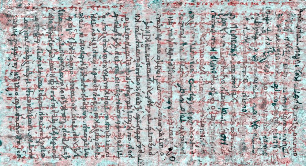 Schichten von Text, die einander überlagern: Palimpseste gibt es nicht nur aus dem Mittelalter.
